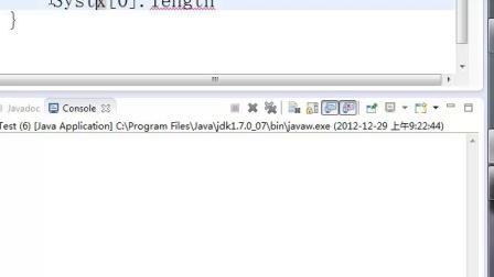 Java语言程序设计-复习1