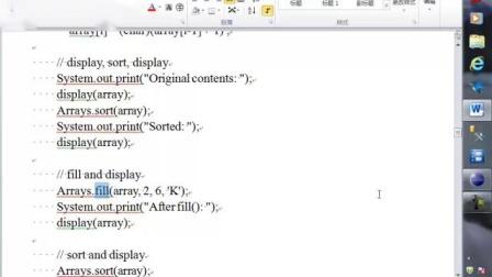 Java语言程序设计复习2