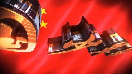 神奇历史 励志故事 动画呈现 文化传承 《中国少