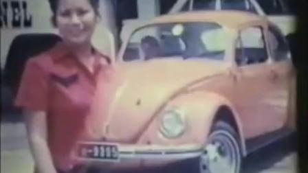 70年代的泰国大众广告