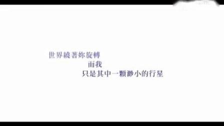 恋爱物语-湛蓝回忆 宣传影片(6)