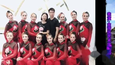 《沂.情》珠海金湾区艺术团舞蹈队.荣获区赛一等奖,市赛三等奖
