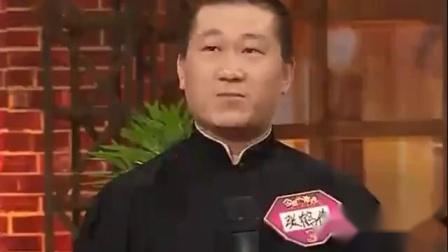 张鹤伦在德云社获奖,郭德