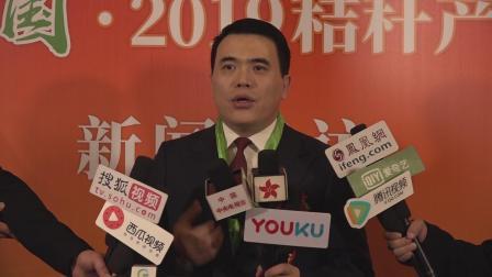 """绿色中国2019秸秆产业峰会吹响秸秆产业""""集秸号"""""""