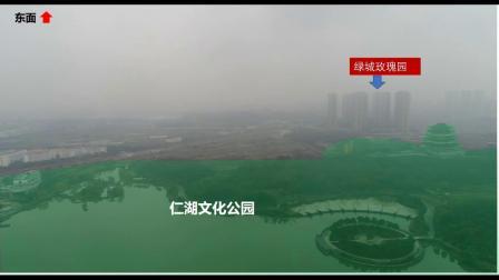 宁波市奉化区塘下村旧改启动区块113.8亩商住项目航拍视频