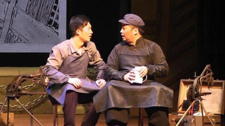 山西省长治市歌舞剧团演出原创话剧《十字街》实况