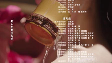 【跳动Dd音符】 OST  电视剧《小女花不弃》片尾曲《白衣少年》SING 许诗茵