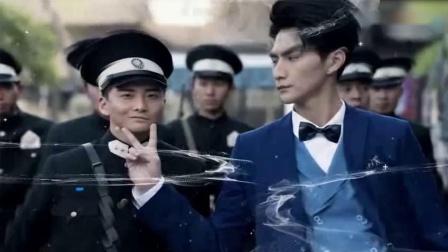 李宏毅、赵露思主演的网剧《青囊传》杀青片花