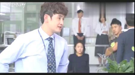 《狐狸新娘星》花絮:李帝勋发现资料道具!