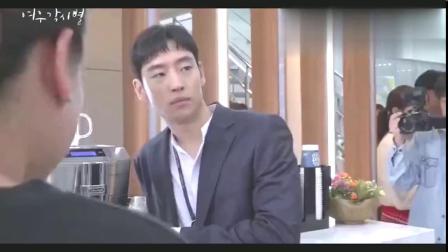《狐狸新娘星》花絮:李帝勋亲自给蔡秀彬做咖啡!