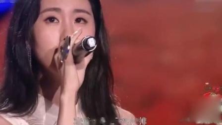 《一生所爱》张碧晨现场国语版,这个版本你肯定有话想说!