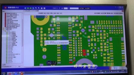 郑州方圆手机维修培训学校 手机维修系列教学视频 苹果6sp不照相连环故障维修实例