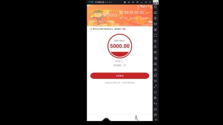 舔狗急用贷款app嗨客手机站视频分享