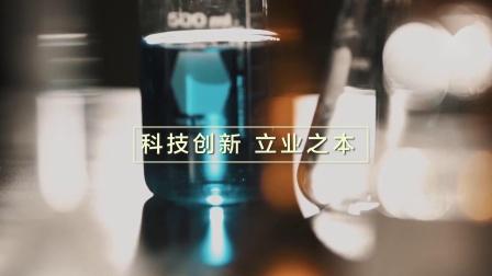 福建省华龙集团饲料有限公司