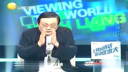"""""""株连九族""""的罪名到底有多大?中国历史上有"""
