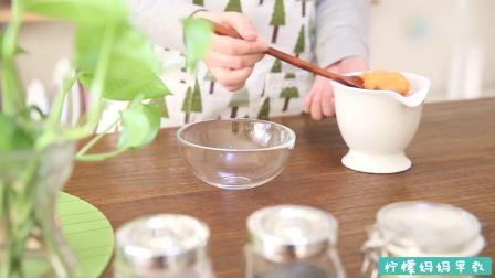 宝宝辅食鲜疏鳕鱼蒸蛋羹制作方法,适合12个月宝宝辅食