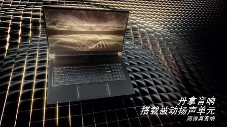 微星搭载Nvidia Geforce RTX 显卡全新 绝影 GS75 游戏本