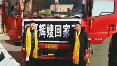 卡车夫妇小辉辉的卡车今天回家了,辉哥和辉嫂一起回家愿一切安好