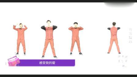 广场舞:《最好的舞台》这支舞又帅又好学,新年可以秀一下!
