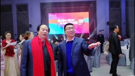 (视频)吴建华田亚妮王明亮张萍应邀参加创景年会