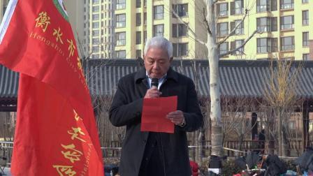 2019衡水桃城区空竹队与全国空竹达人庆元旦_01
