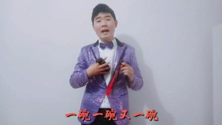 郑豪莲花落(迎新年)音乐伴奏,不一样的快板莲花落,老厉害了