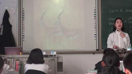 海兴王雪 2016510732高一英语 Wildlife Protection