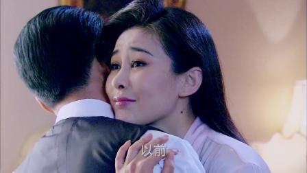 《孤胆英雄》林峰面对肖虹瑟瑟发抖 面对嫂子他能把持住吗