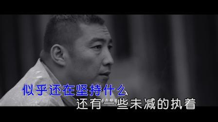 宗义博 - 四十岁的歌(原版HD1080P)