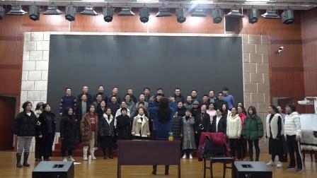 2019年1月10号排练 乐清市人民医院合唱团 羊角花开