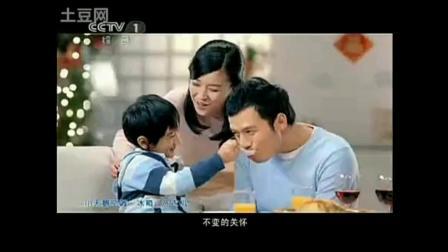 【中国大陆广告】2011年 1 小天鹅电器广告