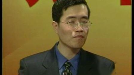 柳青丨有效沟通技巧-北大出版03