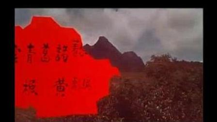 Youku-1547135339930