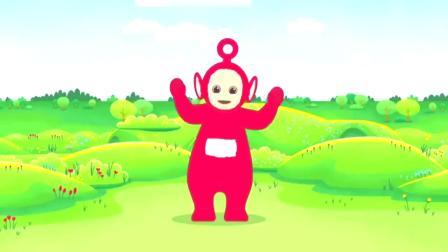 天线宝宝儿歌动画如果开心你就拍拍手