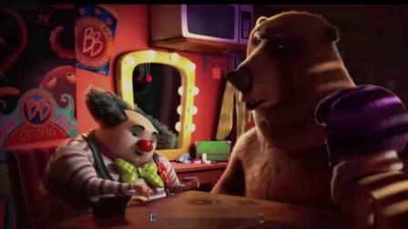 神奇马戏团之动物饼干:霍勒肖放话会继承马戏团欧文吃了动物饼干