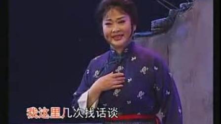 荣庚上传、锡剧《红色的种子》 访邻(倪同芳、董云华)演唱