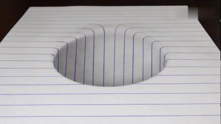 牛人手绘立体图画,看上去纸上真的有一个深坑