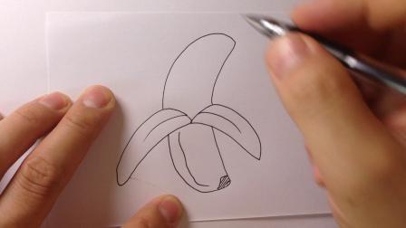 简笔画教程-香蕉的画法