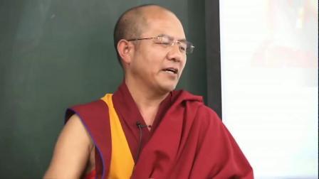 索达吉堪布  佛教眼中的神秘 中国人民大学演讲及问答