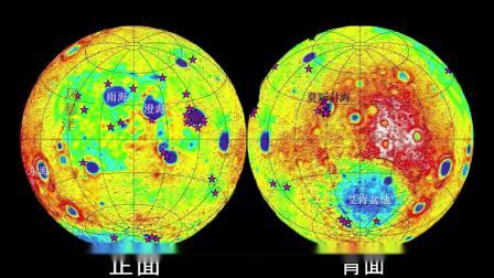 加油中国!着陆器顺利分离,月球背面首张近距离照片