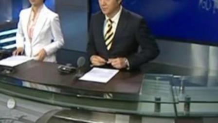 CCTV-7军事农业频道开放中国活力广东广东卫视广东新闻联播2011-04-22广东电视台新闻中心主持人李琳和杜伟