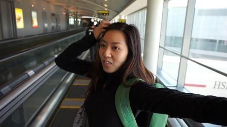 Japan Vlog 1 - Toronto to Tokyo-Valentina Dang