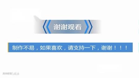 海賊王作者豪宅 中國哪個省的人最喜歡看海賊王