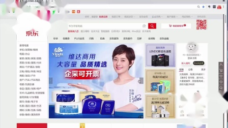 17_网页轮播图左右按钮切换效果【北京尚学堂·百战程序员】