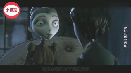 美国版本的倩女幽魂!一部见了鬼的爱情,哥特式风格的动画真好看