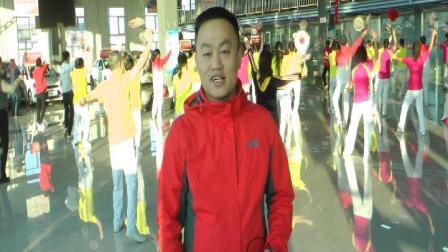 呼伦贝尔市2019年社会体育指导员(协会会员)柔力球项目培训班