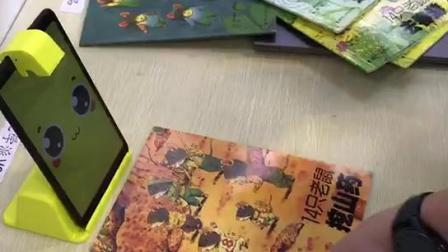 酷比魔方AI绘本阅读器,看书认书就是快!200毫秒之内就能把书给认到!不怕宝宝随便乱扔书