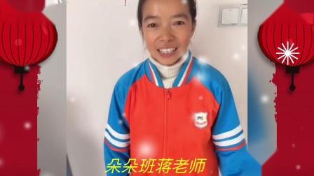湖南省临澧县萌萌哒幼儿园全体教职工祝大家新年快乐!