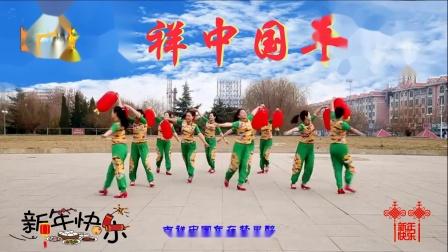 腊月广场舞 -《吉祥中国年》