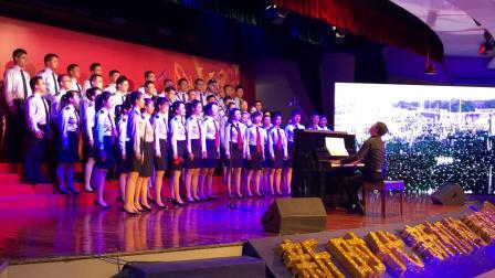 唱支山歌给党听-深圳市宝安区税务局合唱团